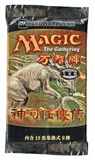 Magic the Gathering Saviors of Kamigawa Booster Pack - Chinese Edition