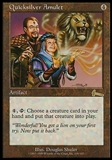 Magic the Gathering Urza's Legacy Single Quicksilver Amulet - HIGH PLAY (HP)