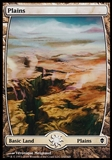 Magic the Gathering Zendikar Single Basic Plains (232) FOIL - SLIGHT PLAY  (SP)