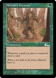 Magic the Gathering Urza's Legacy Single Multani's Presence Foil