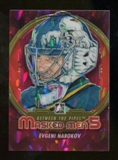 2012/13 In the Game Between The Pipes Masked Men V Rainbow #MM32 Evgeni Nabokov