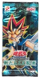 Konami Yu-Gi-Oh New Rulers JAPANESE Pack