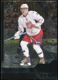 2013-14 Upper Deck Black Diamond #201 Alexander Ovechkin AS