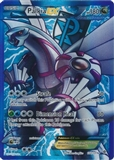 Pokemon Plasma Blast Single Palkia EX 100/101 FULL ART - SLIGHT PLAY (SP)