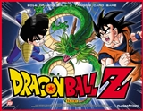 Panini Dragon Ball Z Starter Deck Box(Presell)