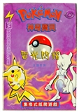 Pokemon Base Set 1 Chinese Theme Deck - Zap