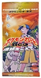 Pokemon Neo 2 Discovery Japanese Booster Pack