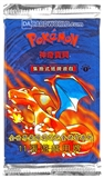 Pokemon Base Set 1 Chinese Booster Pack - 1st Edition
