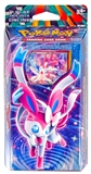 Pokemon XY Furious Fists Theme Deck - Enchanted Echo