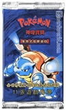 WOTC Pokemon Base Set 1 Unlimited Booster Pack - Chinese Edition
