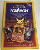 CheckerBee Pokemon Collector's Value Guide - 1999 Premier Edition