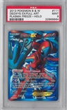 Pokemon Plasma Blast Single Virizion 103/101 - PSA 9  *22969959*