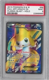 Pokemon Plasma Blast Single Jirachi EX 98/101 FULL ART - PSA 9 *22969965*