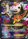 Pokemon XY Primal Clash Single M Aggron EX 154/160 - SLIGHT PLAY (SP)