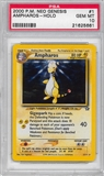 Pokemon Neo Genesis Single Ampharos 1/111 - PSA 10 - *21625661*