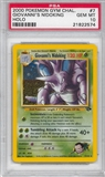 Pokemon Gym Challenge Single Giovanni's Nidoking 7/132 - PSA 10 - *21822574*