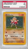 Pokemon Base Set 1 Single Hitmonchan 7/102 - PSA 7 - *21625575*