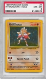Pokemon Base Set 1 Single Hitmonchan 7/102 - PSA 8 - *21625576*