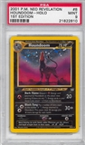 Pokemon Neo Revelations 1st Edition Single Houndoom 8/64 - PSA 9 - *21822810*