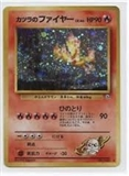 Pokemon Gym Heroes JAPANESE Single Blaine's Moltres 146 - NEAR MINT (NM)