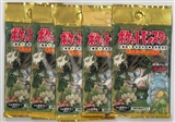 Pokemon JAPANESE Jungle Booster Pack X5