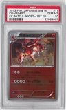 Pokemon XY EBB 1st Ed. JAPANESE Single Charizard 011 REVERSE FOIL - PSA - *22969967*