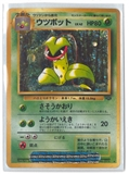 Pokemon Jungle Single Victreebel (JAPANESE) - NEAR MINT (NM)