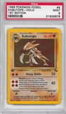 Pokemon Fossil 1st Edition Single Kabutops 9/62 - PSA 9 - *21625676*
