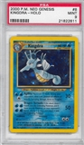 Pokemon Neo Genesis Single Kingdra 8/111 - PSA 9 - *21822811*