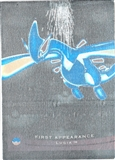 Pokemon Promotional Single Lugia First Appearance Card (1 of 6) - MODERATE PLAY (MP)