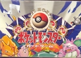 Pokemon Base 1 Japanese Booster Box