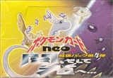 Pokemon Neo 4 Destiny Japanese Booster 60 Pack Box