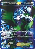 Pokemon Plasma Freeze Single Tornadus EX Full Art 109/116 - SLIGHT PLAY (SP)