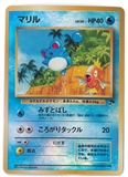 Pokemon Southern Islands Single Marill Reverse FOIL JAPANESE - SLIGHT PLAY (SP)