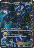 Pokemon BW Next Destinies Single Zekrom EX 97 (FULL ART) - SLIGHT PLAY (SP)