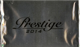 2014 Panini Prestige Football Hobby Topper Pack