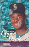 1995 Upper Deck Series 1 Baseball Retail Box
