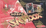 1997/98 Hoops Series 1 Basketball Hobby Box