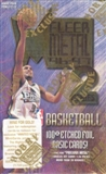 1996/97 Skybox Metal Series 2 Basketball Hobby Box