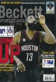2017 Beckett Sports Card Monthly Price Guide (#384 March) (James Harden)