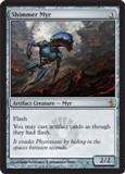 Magic the Gathering Mirrodin Besieged Single Shimmer Myr Foil
