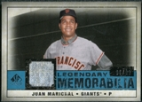2008 Upper Deck SP Legendary Cuts Legendary Memorabilia Blue #JU Juan Marichal /99