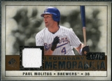 2008 Upper Deck SP Legendary Cuts Legendary Memorabilia Copper Parallel #PM Paul Molitor /75