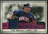 2008 Upper Deck SP Legendary Cuts Legendary Memorabilia Red #PM2 Paul Molitor /35