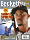 2015 Beckett Sports Card Monthly Price Guide (#362 May) (Signs of Spring)