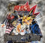 Yu-Gi-Oh Series 12 Struggle of Chaos Japanese Booster Box