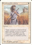 Magic the Gathering Unlimited Single Swords to Plowshares MODERATE PLAY (VG/EX)