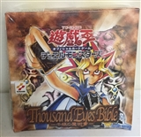 Konami Yu-Gi-Oh Thousand Eyes Bible JAPANESE Box