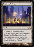 Magic the Gathering Gatecrash Single Thespian's Stage UNPLAYED (NM/MT)