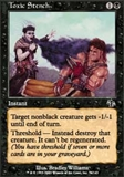 Magic the Gathering Judgment Single Toxic Stench FOIL